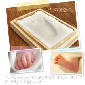 手形 足形 赤ちゃん ≪おしばなし文庫 手がた足がたのはなし。≫