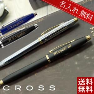名入れボールペン クロス センチュリーII【保証書付き】 【正規品】