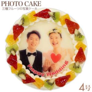 写真ケーキ 3種フルーツ 4号12cm by CAKE EXPRESS