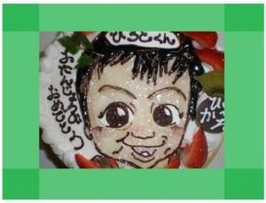 《似顔絵ケーキ》