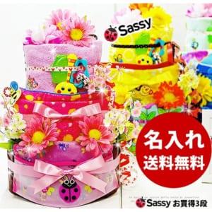 オムツケーキ Sassy