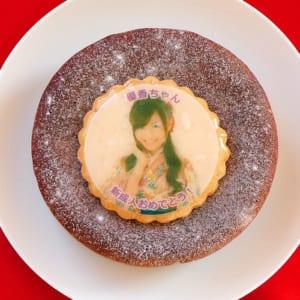 【プリントケーキ】☆写真ケーキ ガトーショコラケーキ☆ 4号
