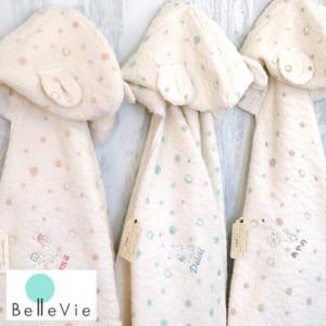 【出産祝い おくるみ】Mule(ミュール)フード付きバスタオル by Belle Vie