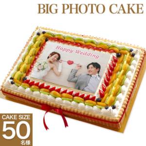 たっぷりフルーツデコの写真ケーキ