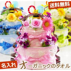 おむつケーキ 3段 Sassy おもちゃ