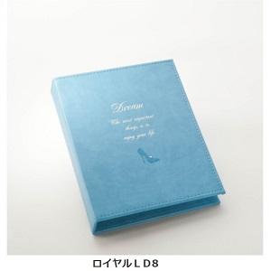 女性専用カタログギフト ☆Lady's Collection☆ コスメや美容家電など、女性心をくすぐるアイテムが319点。 by マイプレシャス