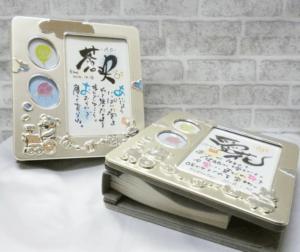 【お名前ポエム】ベビーアルバム ベビーフォトアルバム