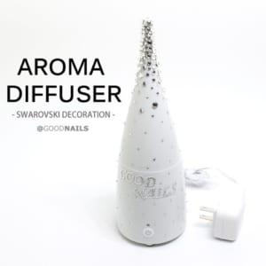 アロマ ディフューザー プレゼントに最適なコンパクトな卓上アロマをスワロフスキーで彩りました♪デコ プレゼント by GOODNAILS