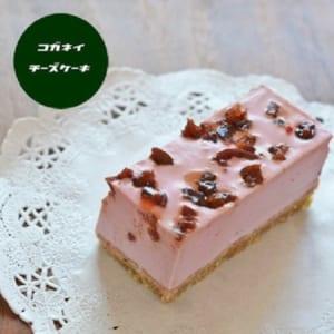 ビューティーベリーのレアチーズケーキ