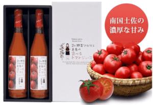 「おかざき農園フルーツトマトジュース」 2本セット