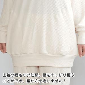 オーガニックコットン 接結ニット 男女兼用パジャマ