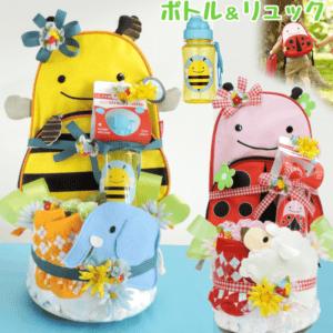 てんとう虫【おむつケーキ リュック】水筒付!