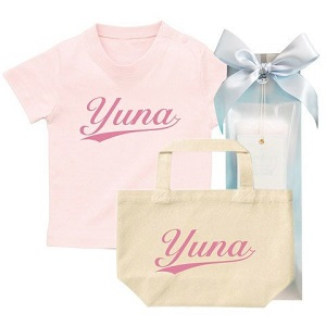 お名前入り 出産祝い ギフトセット / Tシャツ + トートバッグ by Little Velvet DESIGNS (リトルベルベット・デザインズ)