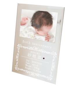 赤ちゃん誕生記念 ベビーフォト