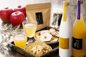 「百年木の香」プレミアムりんごジュース ゴールド&ルージュセット