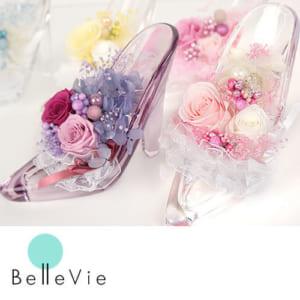 """《プリザーブドフラワー》 ☆プリザーブドフラワー """"シンデレラ ガラスの靴""""☆ 【ほこりがかぶらない専用ケース付】 【母の日】 【結婚祝い】 誕生日・お祝いに♪ 【ラッピング・メッセージカード無料】 by Belle Vie"""