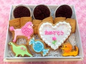 おめでとうのお祝いの気持ちを込めた「焼き菓子セット!」