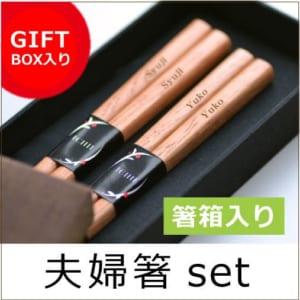 https://giftmall.co.jp/giftW0Tu4q/?utm_source=giftpedia