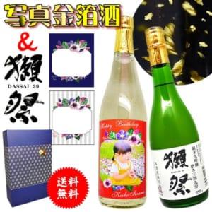 「獺祭」純米大吟醸・磨き三割九分720mlと写真「金箔本醸造」2本セット