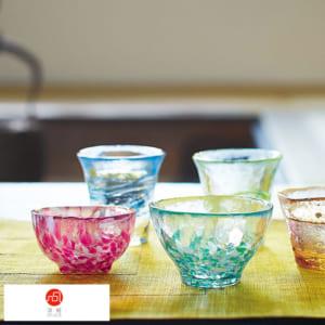 「津軽びいどろ 盃コレクション」日本酒 冷酒 おちょこ お猪口ガラス 日本製