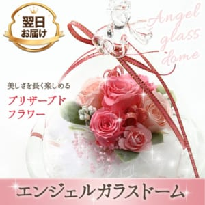 https://giftmall.co.jp/giftGWiHHK/?utm_source=giftpedia
