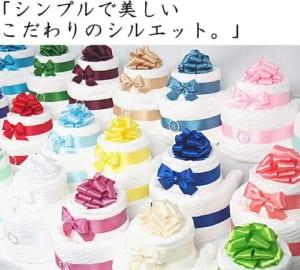 日本産★最上級今治バスタオル★【ジュエリー】おむつケーキ