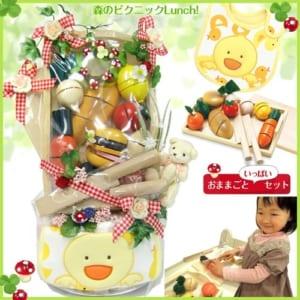 ☆おむつケーキ『森のピクニック』&さくっと切れる知育玩具