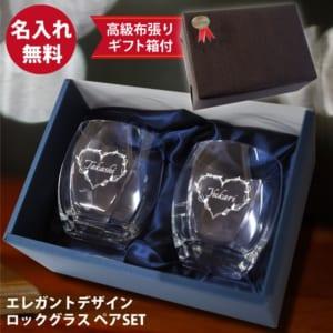【名入れ彫刻】エレガントライン ロックグラス2個セット ギフトボックス付き