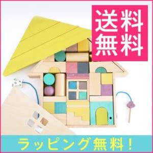 gg* tsumiki「積み木 木のおもちゃ」(知育玩具)