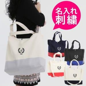 名入れ マザーズ バッグ 斜め掛けバッグ 刺繍ロゴ葉 軽くてうれしいマザーズバッグ by オリジナルギフトのクラウンハート