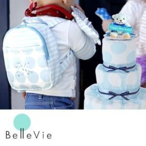 【名入れ 出産祝い】ベルビー アンファン シェリシリーズ ベビーリュック&パステルドットおむつケーキセット by Belle Vie