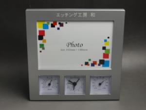 【名入れフォトフレームクロック】時計・アラーム・温度計・湿度計 記念品 by 名入れエッチング工房和(なごみ)