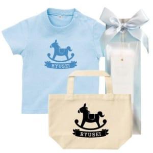 お名前入り 出産祝い ギフトセット / Tシャツ + トートバッグ 木馬 by Little Velvet DESIGNS (リトルベルベット・デザインズ)