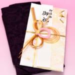 結婚祝いの水引|正しい意味とマナーは?ご祝儀袋の選び方もご紹介!