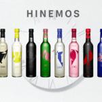 【日本酒】女性受けするアートなデザイン|時間がコンセプトのブランド「HINEMOS」