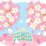 【徹底解説】入学祝いで失敗しない!喜ばれるプレゼント54選・熨斗マナー・メッセ―ジ例文