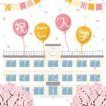 【女の子に贈る入学祝い】新しい学校生活を応援!本当に喜ばれるギフト特集