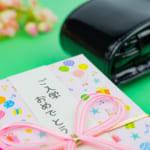 今さら聞けない【入学祝いの書き方】のし袋やお礼状のマナーからおすすめプレゼントまでまとめて紹介!