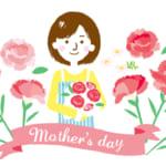 海外の母の日とは?日本とは異なる世界の母の日事情を一挙ご紹介!