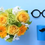 父の日に贈る花束は何色?人気の花の種類・花言葉|相場をまるごと解説!